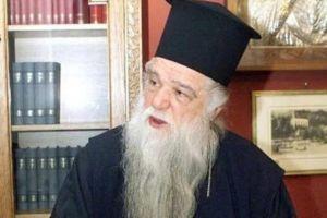 """Καλαβρύτων Αμβρόσιος: """"Ο Χριστός διώκεται – Η Ελλάδα αλλάζει χαρακτήρα"""""""