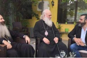 Συνάντηση του Αρχιεπισκόπου με τη διοίκηση της ΚΤΥΠ ΑΕ
