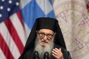 Η Αρχιεπισκοπή Αμερικής έδωσε στη δημοσιότητα την έκθεση για τα οικονομικά της- Αναμένεται η αντίδραση από το Φανάρι