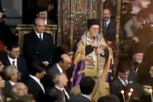 Στιγμιότυπα από την ενθρόνιση του Οικουμενικού Πατριάρχη Βαρθολομαίου, πριν από 27 χρόνια