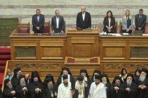 Τον Αγιασμό στη Βουλή τέλεσε ο Αρχιεπίσκοπος, με Συνοδικούς Ιεράρχες