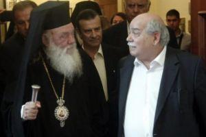 """Αρχιεπίσκοπος Ιερώνυμος στον Πρόεδρο της Βουλής κ.Βούτση: """"Μην επαναληφθούν τα ίδια λάθη"""""""