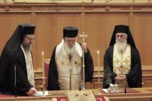 Συνεδριάζει η Ιεραρχία της Εκκλησίας της Ελλάδος