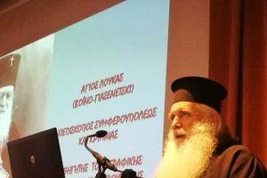 Ομιλία του Αργολίδος Νεκταρίου για τον Άγιο Λουκά Κριμαίας στην Αλεξανδρούπολη