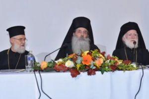 Συνδιάσκεψη για τις «Αιρετικές θεωρήσεις περί των Ιερών Μυστηρίων»