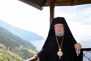 """Αρχιεπίσκοπος Κύπρου Χρυσόστομος : """"Μην φοβάστε την λέξη καρκίνος"""""""