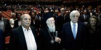 Το ελληνικό Κοινοβούλιο τίμησε τον Οικ.Πατριάρχη Βαρθολομαίο- απών ο Αρχιεπίσκοπος Ιερώνυμος και απρόσκλητοι οι Ιεράρχες στην εκδήλωση.