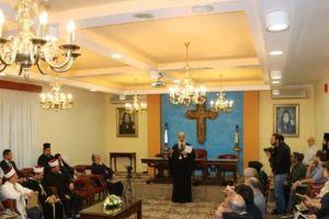 Συνέδριο για τη βία στις γυναίκες και η οπτική των θρησκειών στην Αλεξανδρούπολη από την αρμόδια Ειδική Συνοδική Επιτροπή