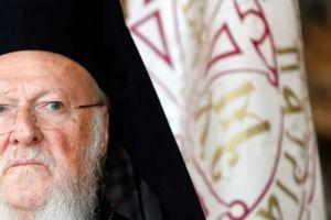 Πρόσκληση στον Οικουμενικό Πατριάρχη να επισκεφθεί την Ουκρανία
