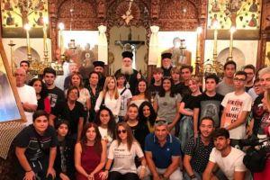 Μαθητές από πέντε χώρες του εξωτερικού στην Μητρόπολη Ιεραπύτνης