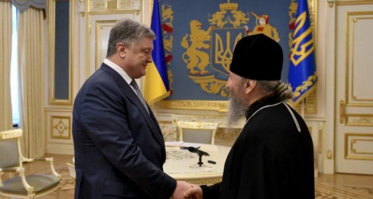 You are currently viewing Συνάντηση Ποροσένκο-Ονούφριου και επίσημη διάψευση για επαφή με Πατριάρχη Βαρθολομαίο
