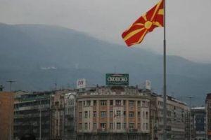 """Αντιδράσεις στα Σκόπια για τη μετονομασία του συνεδριακού κέντρου """"Μέγας Αλέξανδρος"""""""