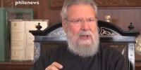 Δραματική δήλωση Αρχιεπισκόπου Κύπρου Χρυσοστόμου Β': ΄΄Πάσχω από καρκίνο -Να μάθουν όλοι το πρόβλημα μου΄΄