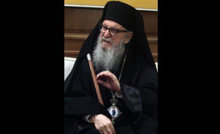 You are currently viewing Προς αντικατάσταση του Αρχιεπισκόπου Αμερικής Δημητρίου