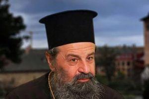 """Δράμας Παύλος: """"Η λεηλασία της σεβασμιότερης Μονής της Μακεδονίας, Παναγίας Εικοσιφοινίσσης"""""""