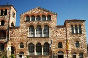 Ο εορτασμός του Αγίου Δημητρίου Θεσσαλονίκης και εθνικής μας επετείου της 28ης Οκτωβρίου – Πρόγραμμα