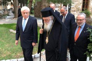 «Οι φιλελεύθεροι θεσμοί του Αγώνος της Ελληνικής Επαναστάσεως» παρουσία Αρχιεπισκόπου και Προέδρου Δημοκρατίας
