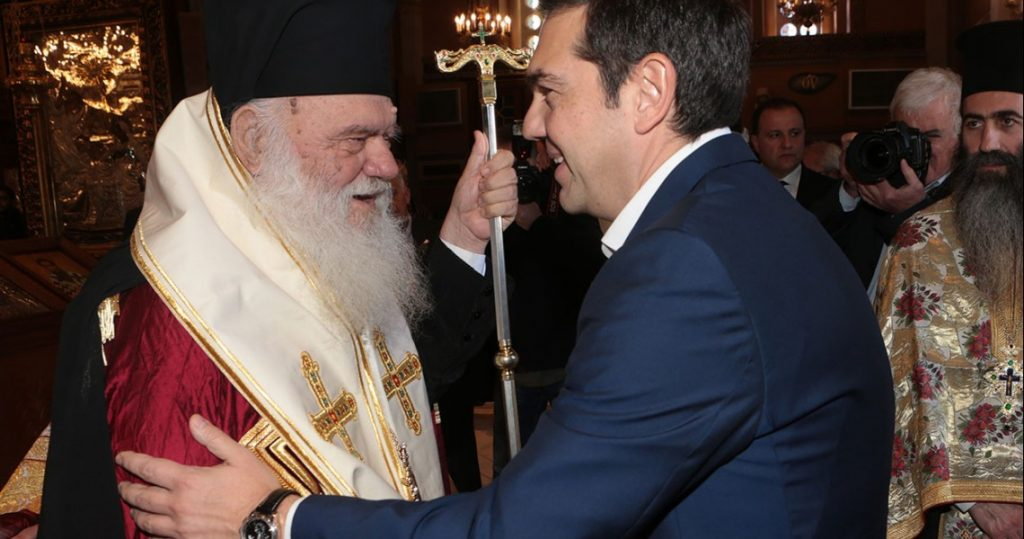 Μυστική συνάντηση Τσίπρα – Ιερώνυμου στην Αρχιεπισκοπή