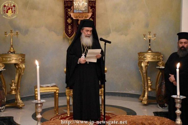 Αποφάσεις της Ιεράς Συνόδου του Πατριαρχείου Ιεροσολύμων