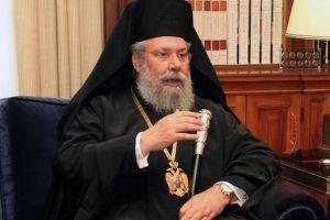 Ιατρικό ανακοινωθέν για την πορεία της υγείας του Αρχιεπισκόπου Κύπρου