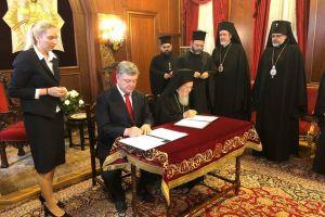 Ο Πρόεδρος της Ουκρανίας  στο Φανάρι