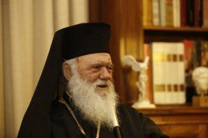 «Συγχαίρει» τον  Τσίπρα για την δήλωσή του ο Αρχιεπίσκοπος