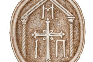 Υπομνήματα του Σεβ.Μητρ.Πειραιώς κ.Σεραφείμ για την αναθεώρηση του Συντάγματος και το πλαίσιο συμφωνίας Εκκλησίας-Πολιτείας