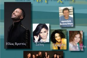 Την Τρίτη 4 Δεκεμβρίου η μεγάλη Συναυλία κατά της φτώχειας από την Μητρόπολη Πειραιώς.