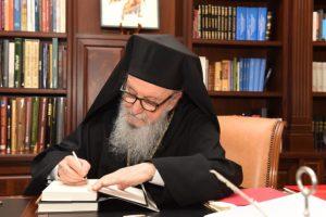 Ο Οικουμενικός Πατριάρχης Βαρθολομαίος δίνει νέα παράταση στον Αρχιεπίσκοπο Δημήτριο