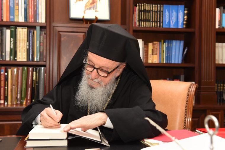 You are currently viewing Ο Οικουμενικός Πατριάρχης Βαρθολομαίος δίνει νέα παράταση στον Αρχιεπίσκοπο Δημήτριο