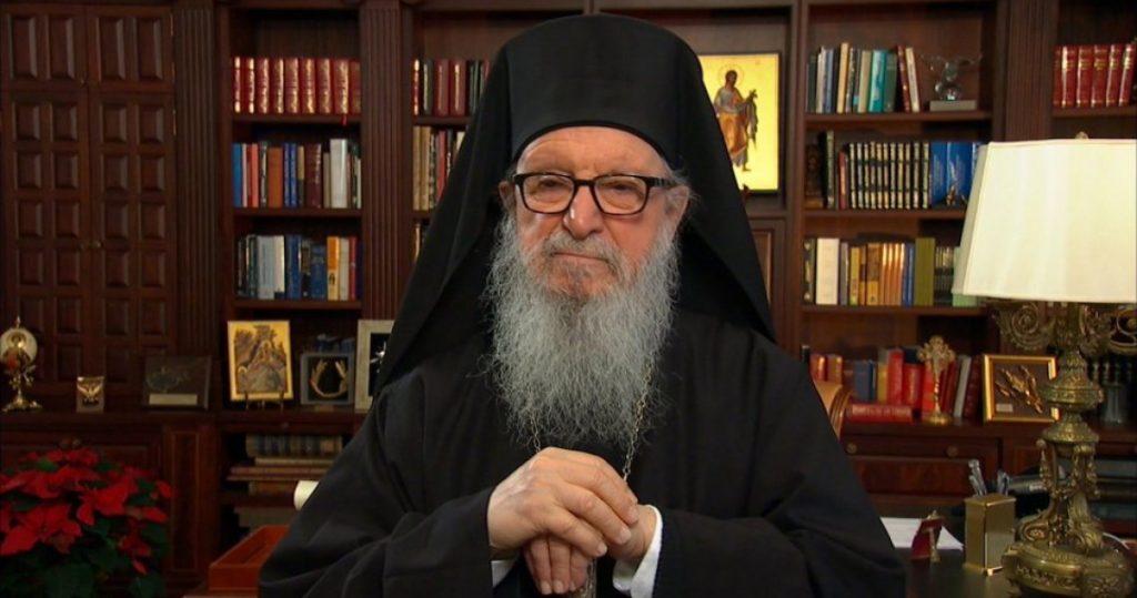 Ραγδαίες εξελίξεις στην Αρχιεπισκοπή Αμερικής – Παραιτείται ο Αρχιεπίσκοπος Αμερικής Δημήτριος;