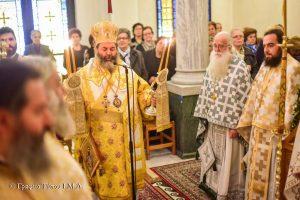 Εορτάσθηκε ο Άγιος Γρηγόριος ο Παλαμάς  στην Μητρόπολη Λαγκαδά