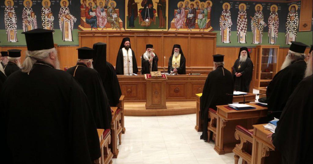You are currently viewing Συνεχίζονται οι αντιδράσεις των Ιεραρχών κατά της συμφωνίας Τσίπρα – Ιερώνυμου