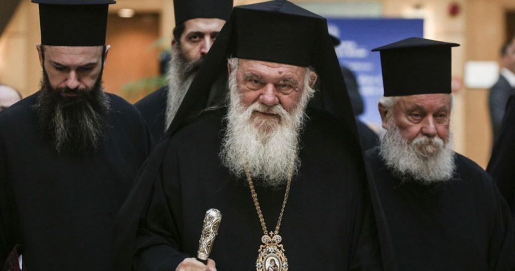 You are currently viewing Ο Αρχιεπίσκοπος έδωσε εντολή να ενημερωθούν  οι  κληρικοί  της Αρχιεπισκοπής για το μισθολογικό- Φοβούνται τις αντιδράσεις των ιερέων.