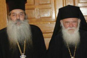 Κύκλοι της Εκκλησίας: Οσοι επιτίθενται σήμερα στον Ιερώνυμο, προηγουμένως τον επαινούσαν