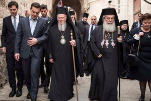 Η άγνωστη επιστολή του Βαρθολομαίου στον Αλέξη Τσίπρα – Τί του έλεγε και γιατί διαφωνούσε ο Πατριάρχης