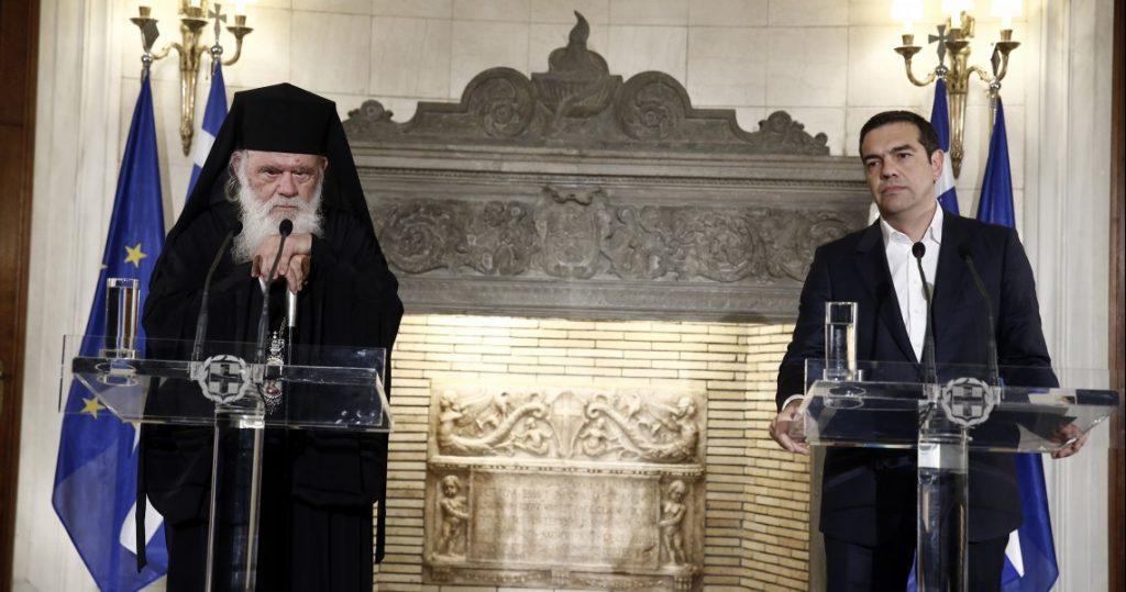 Τον διαχωρισμό Εκκλησίας -Κράτους πρότειναν Πρωθυπουργός και Αρχιεπίσκοπος – Εκτός δημοσίου οι κληρικοί • Θα περάσει από την Ιεραρχία;