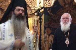 Ισχυρά παγόβουνα οι ιερείς της Αρχιεπισκοπής