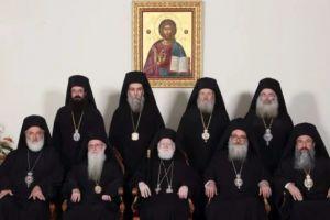 Με αντιπροσωπεία της Εκκλησίας της Κρήτης θα συναντηθεί ο Υπ.Παιδείας