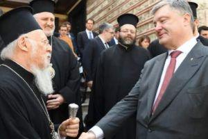 Τον Δεκέμβριο ο νέος Προκαθήμενος της Ουκρανίας