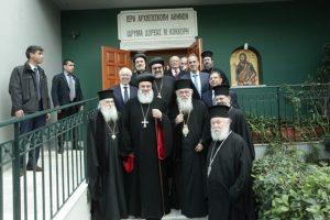 Στο ίδρυμα Κόκκορη ο Αρχιεπίσκοπος και ο Συροϊακωβίτης Πατριάρχης Αντιοχείας