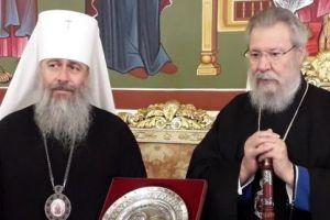 Με ρωσική αντιπροσωπεία συναντήθηκε ο Κύπρου Χρυσόστομος