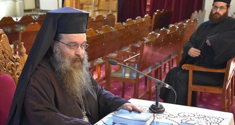 You are currently viewing Ο Χίου Μάρκος στη σύναξη των Ιερέων της Χίου : «Η Πολιτεία οφείλει την ταυτότητα και την ελευθερία της στην Εκκλησία»
