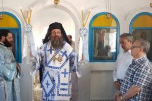 Τα 106α Ελευθέρια της Χίου θα ειρτασθούν με την παρουσία τεσσάρων Μητροπολιτών