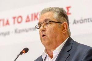 """Κουτσούμπας- Κ.Κ.Ε.: """"Η συμφωνία δεν επιλύει εκκρεμότητες, τις ενισχύει"""""""