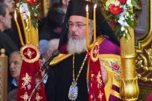 Ο Μητροπολίτης Πρεβέζης Χρυσόστομος δεν θα εορτάσει τα ονομαστήρια του