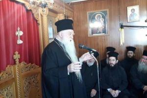 Ψήφισμα των Ιερέων της Ι.Μ. Καλαβρύτων και Αιγιαλείας κατά της συμφωνίας με την κυβέρνηση