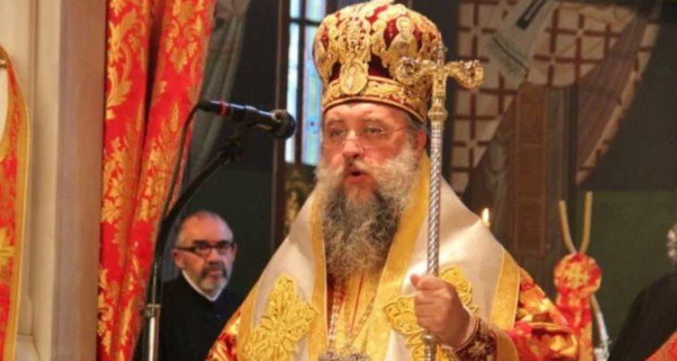 Ο Κηφισίας Κύριλλος καλεί τους Ιερείς της Μητρόπολής του να έχουν εμπιστοσύνη(!!!) στον Αρχιεπίσκοπο και στην Ιεραρχία