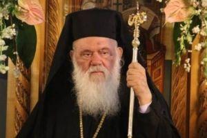 """Ο Αρχιεπίσκοπος Ιερώνυμος, ο """"Σαούλ"""" … Τσίπρας και η Ιεραρχία"""