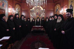 Η σύνθεση της Αγίας και Ιεράς Συνόδου του Οικουμενικού Πατριαρχείου